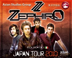 Zephiro Japan Tour 2010