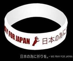 Bracciale Pro Giappone di Lady Gaga