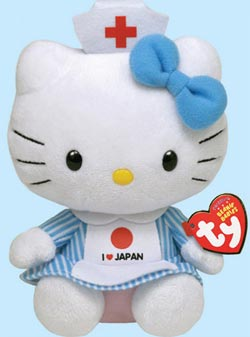Beanie Baby Hello Kitty