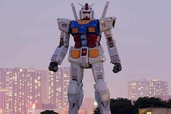 Gundam Gigante