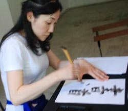Corso di lingua giapponese
