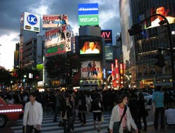 Incrocio a Shibuya