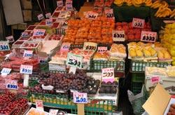 Mercato di Ueno