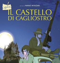 Lupin e il castello di Cagliostro