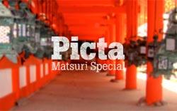 Picta Matsuri