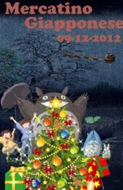Mercatino giapponese di Natale 2012