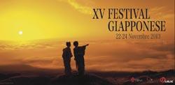 Depliant Festival Giapponese