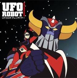 Ufo Robot - Goldrake