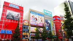 Quartiere tecnologico in Giappone