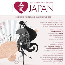 Japan all'Outlet di Valmontone